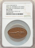 Elongated Coins, 1933 Century of Progress Expo, Republic of China, Martin & Dow-22, On Elongated 1915-S Lincoln 1C, MS65 Brown NGC. Chicago, ...