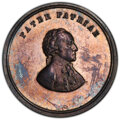 Washingtonia, 1859 Medalet Commencement of Cabinet, Silver, Baker-325A, Julian-MT-22, GW-240, SP62 PCGS. PCGS Population: (2/3 and 0/0+)....