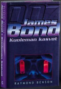 Movie Posters:James Bond, James Bond Books by Raymond Benson (Gummerus, 1998-2000). Very Fine+. Autographed Finnish Hardcover Books (3) (Multiple Page... (Total: 4 Items)