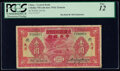 China Central Bank of China, Tientsin 1 Yuan ND (old date 1934) Pick 205Ab S/M#C300-60 PCGS Fine 12