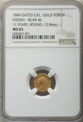 Western Souvenir Gold, 1849-Dated California Gold Token, Indian - Bear #6, 11 Stars, Round, MS65 NGC. 12.8 mm....