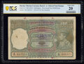 World Currency, Burma Currency Board 100 Rupees ND (1947) Pick 33 Jhunjhunwalla-Razack 5.16.1 Altered Note Stamps PCGS Banknote Very Fine ...