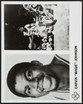 Basketball Collectibles:Photos, 1981 Magic Johnson Team Issued Photograph. Offered...