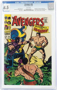 The Avengers #40 (Marvel, 1967) CGC VF+ 8.5 White pages