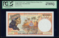 World Currency, French Pacific Territories Institut d'Emission d'Outre Mer 10,000 Francs ND (1985) Pick 4e PCGS Superb Gem New 67PPQ.. ...