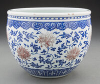 A Chinese Blue and White and Copper Red Fish Bowl 7-1/2 x 9-1/2 inches (19.1 x 24.1 cm)