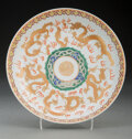 Ceramics & Porcelain, A Chinese Famille Rose Dragon Dish Marks: six-c...