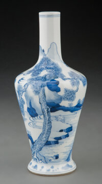 A Chinese Blue and White Vase Marks: double circle Kangxi and pictorial marks and of period 8-1/2 x 4 inches (