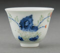 Ceramics & Porcelain, A Chinese Enameled Porcelain Wine Cup. Marks: six-character Guangxu mark. 2 x 2-1/4 inches (5.1 x 5.7 cm). ...