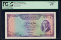 Iraq National Bank of Iraq 10 Dinars 1947 (ND 1955) Pick 41a PCGS Extremely Fine 40
