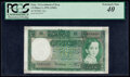 Iraq Government of Iraq 1/4 Dinar 1931 (ND 1942) Pick 16a PCGS Extremely Fine 40