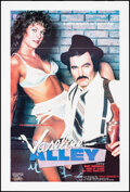 """Movie Posters:Adult, Vaseline Alley & Other Lot (VCA, 1985). Folded, Very Fine+. One Sheets (2) (27"""" X 40""""). Adult.. ... (Total: 2 Items)"""