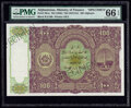 Afghanistan Ministry of Finance 100 Afghanis ND (1936) / SH1315 Pick 20As Specimen PMG Gem Uncirculated 66 EPQ