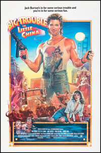 """Big Trouble in Little China (20th Century Fox, 1986). Rolled, Very Fine. One Sheet (27"""" X 41"""") SS, Drew Struza..."""