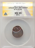 1971-D 1C Lincoln Cent -- Struck 65% Off Center @11:30 -- MS65 Brown ANACS. From the Don Bonser Error Coin Collection...