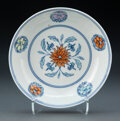 Ceramics & Porcelain, A Chinese Doucai Dish, Qing Dynasty, 18th century. Marks: six-character Chengua mark. 1-3/4 x 6 inches (4.4 x 15.2 cm). ...
