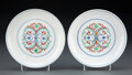 Ceramics & Porcelain, Two Chinese Doucai Plates, Qing Dynasty Marks: ...