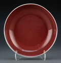 Ceramics & Porcelain, A Chinese Copper Red Glazed Plate Marks: six-ch...