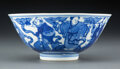 Ceramics & Porcelain, A Chinese Blue and White Eight Immortals Bowl. Marks: six-character Qianlong mark and of period. 2-3/4 x 5-7/8 i...