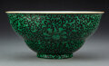 Ceramics & Porcelain, A Chinese Black Ground and Green Glazed Bowl. Marks: six-character Qianlong mark and of period. 3-1/2 x 7-1/4 inches (8.9 x ...