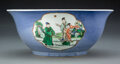 Ceramics & Porcelain, A Large Chinese Blue Ground Wucai Porcelain Bowl, Qing Dynasty. 4-3/4 x 9-3/4 inches (12.1 x 24.8 cm). ...