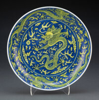 A Chinese Blue Ground Yellow Glazed Dragon Bowl Marks: six-character Xianfeng mark and of period 1-3/4 x 10 inches (4.4...