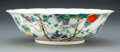 Ceramics & Porcelain, A Chinese Enamel Floral Bowl Marks: six-charact...