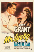 Movie Posters:Romance, This item is currently being reviewed by our catalogers and photographers. A written description will be available along with high resolution images soon.