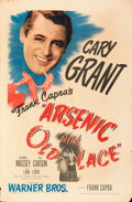 Movie Posters:Comedy, This item is currently being reviewed by our catalogers and photographers. A written description will be available along with high resolution images soon.