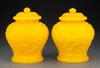 A Near Pair of Peking Glass Covered Jars Marks to each: four-character Qianlong seal mark 7-3/8 x 6 inches (18.7 x 15.2...