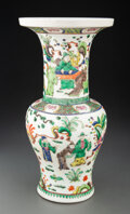 Ceramics & Porcelain, A Chinese Famille Verte Vase. Marks: six-character Kangxi mark . 16-1/2 x 8-1/4 inches (41.9 x 21.0 cm). ...