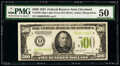 Fr. 2201-D $500 1934 Light Green Seal Federal Reserve Note. PMG About Uncirculated 50