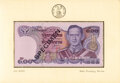 World Currency, Thailand Bank of Thailand 500 Baht ND (1988-96) Pick 91s Specimen with Presentation Album Crisp Uncirculated.. ...