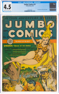 Jumbo Comics #31 (Fiction House, 1941) CGC VG+ 4.5 Cream to off-white pages