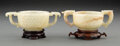 Carvings, Two Chinese Dual-Handled Jade Cups. 1-5/8 x 4-7/8 x 2-7/8 inches (4.1 x 12.4 x 7.3 cm) (largest). ...