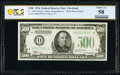 Fr. 2201-D $500 1934 Federal Reserve Note. PCGS Banknote Choice AU 58
