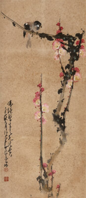 Zhao Shao'ang (Chinese, 1905-1998) Birds and Prunus Ink and color on paper scroll 33-3/4 x 14-1/2