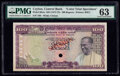 World Currency, Ceylon Central Bank of Ceylon 100 Rupees ND (1971-75) Pick 80cts Color Trial Specimen PMG Choice Uncirculated 63.. ...