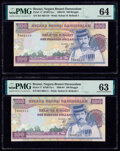 World Currency, Brunei Negara Brunei Darussalam 100 Ringgit 1994 Pick 17 KNB17 Two Consecutive Examples PMG Choice Uncirculated 64; Choice... (Total: 2 notes)