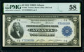 Fr. 762 $2 1918 Federal Reserve Bank Note PMG Choice About Unc 58