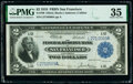 Fr. 780 $2 1918 Federal Reserve Bank Note PMG Choice Very Fine 35