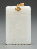 Carvings, A Chinese White Jade Plaque. 2-1/2 x 1-1/2 x 0-1/4 inches (6.4 x 3.8 x 0.6 cm). ...