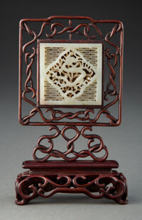 A Chinese Carved Celadon Jade Plaque Table Screen 6 x 3-1/4 x 1-1/2 inches (15.2 x 8.3 x 3.8 cm)