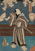 Works on Paper, Utagawa Kunisada (Japanese, 1786-1864). Four Actor's Portraits. Woodblock on paper. 14-1/8 x 9-1/4 inches (35.9 x 23.5 c... (Total: 4 Items)