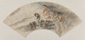 Works on Paper, Chinese School (19th-20th Century). Liu Hai. Ink and color on paper. 9-3/4 x 20-1/2 inches (24.8 x 52.1 cm) (work). One ...
