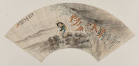 Chinese School (19th-20th Century) Liu Hai Ink and color on paper 9-3/4 x 20-1/2 inches (24.8 x 52.1 cm) (work) One