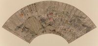 A Group of Four Chinese Classic Paintings Marks: Five colophons to one painting, two colophons to one painting, one colo...