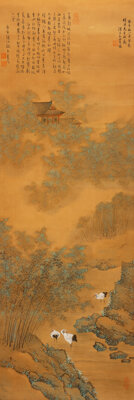 Attributed to Zhang Boju (Chinese, 1898-1982) Cranes in Landscape, 20th century Ink and painting on paper scroll 40 x