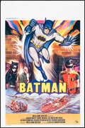 """Movie Posters:Action, Batman (20th Century Fox, 1966). Folded, Very Fine. Belgian (14.25"""" X 21.5""""). Action.. ..."""