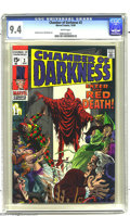 Silver Age (1956-1969):Horror, Chamber of Darkness #2 (Marvel, 1969) CGC NM 9.4 White pages. John Romita cover. Syd Shores art. Overstreet 2003 NM 9.4 valu...